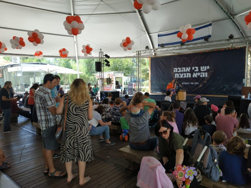 פתוח בשבת בירושלים: הצגות חינמיות לילדים במתחם התחנה