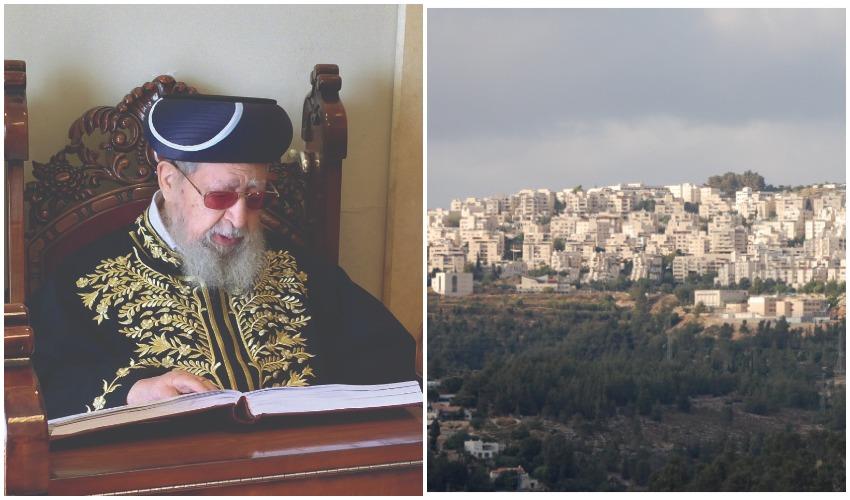 שכונת הר נוף, הרב עובדיה יוסף (צילומים: Alloni Sir kiss)