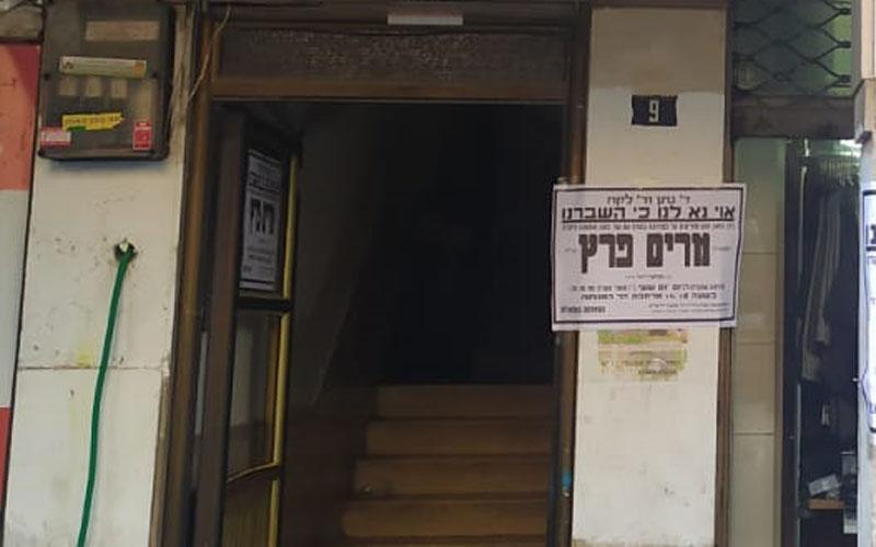 """הכניסה לבית המשפחה של מרים פרץ ז""""ל (צילום: פרטי)"""