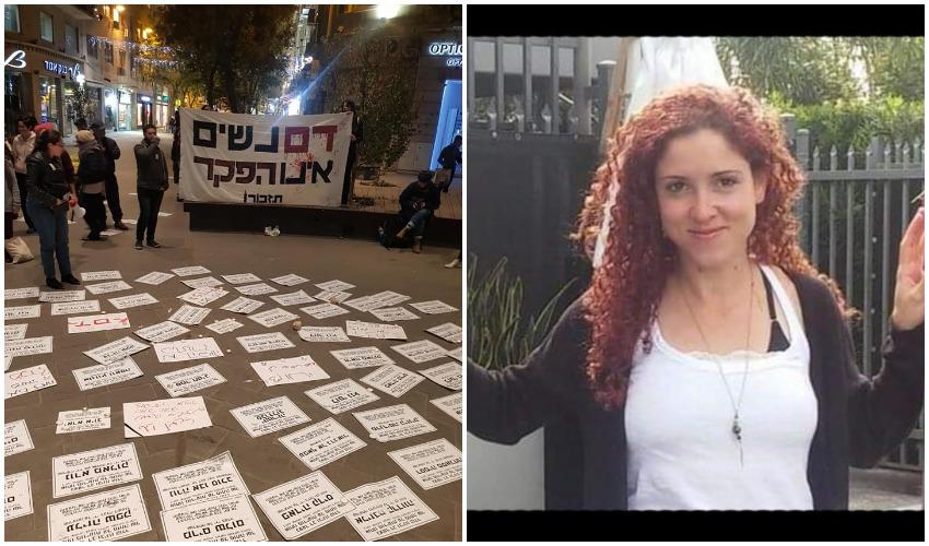 """מיכל סלה ז""""ל, תמונות מההפגנה בשנה שעברה (צילומים: באדיבות המשפחה, אילת אביב)"""