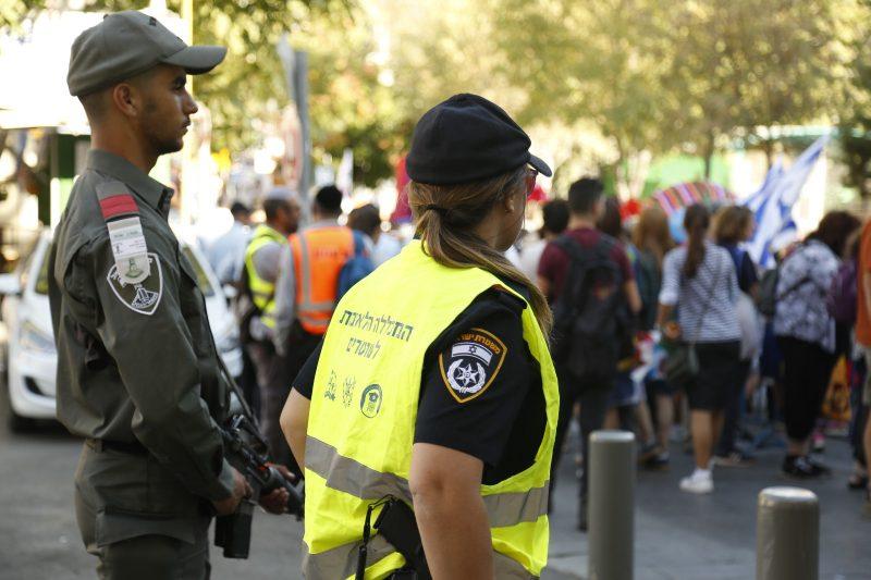 """כוחות משטרה ומג""""ב בצעדת ירושלים 2018 (צילום: דוברות המשטרה)"""