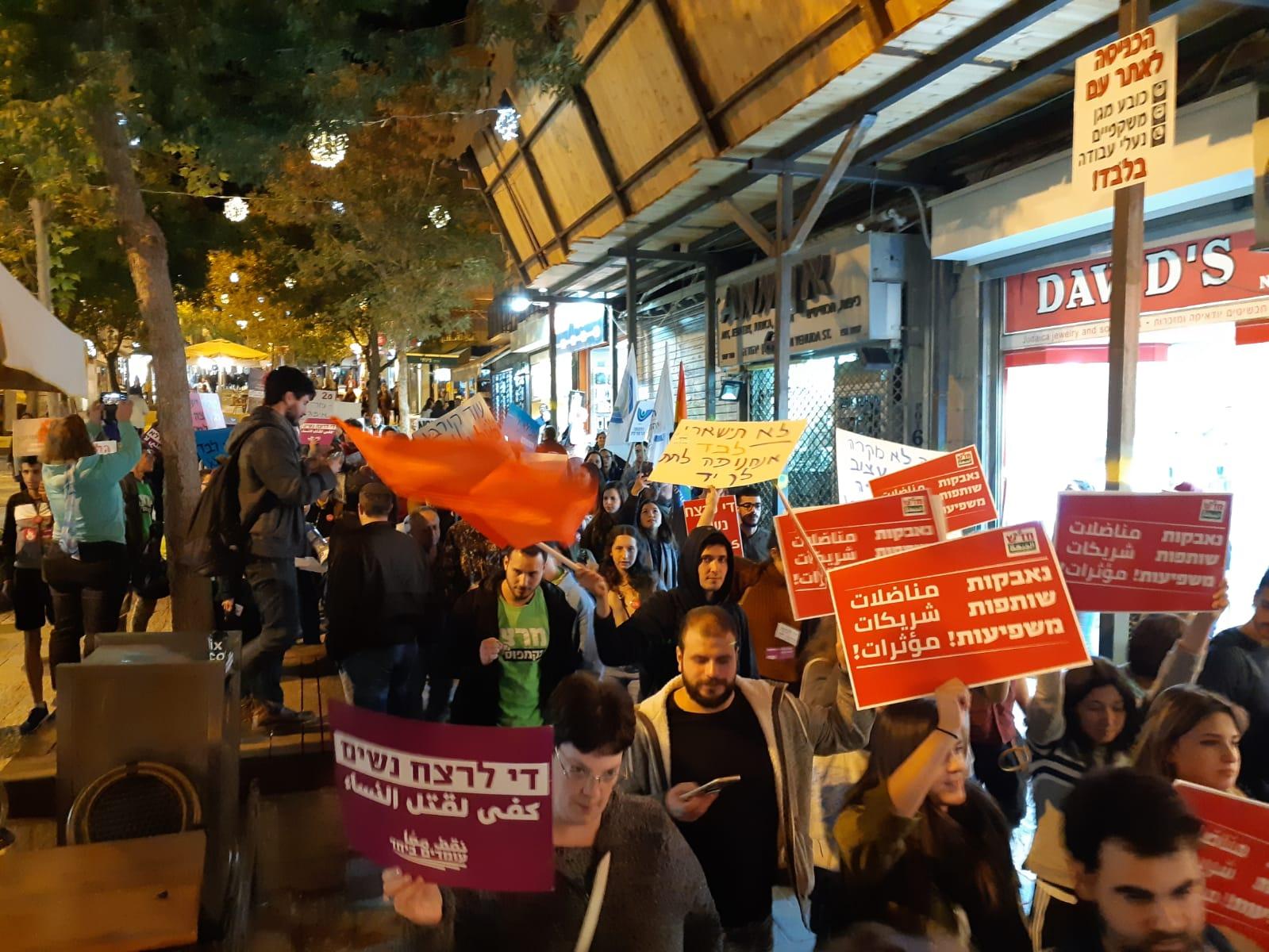 צעדה - יום המאבק נגד אלימות כלפי נשים 2019 (צילום: לוטם)