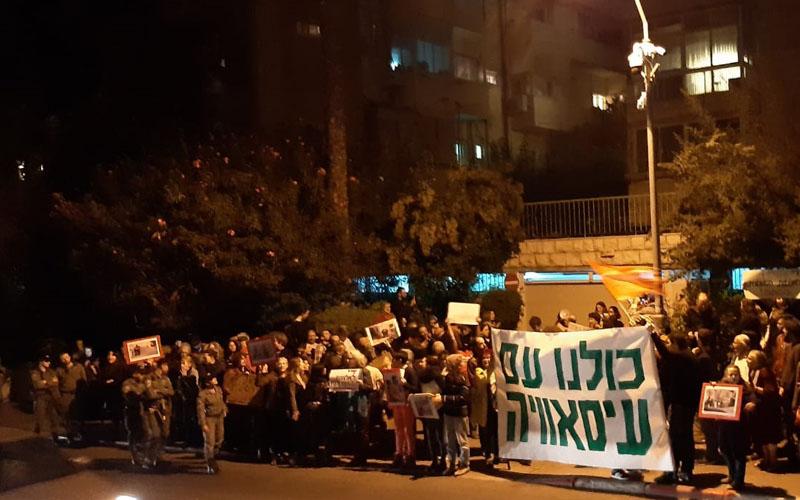 """הפגנת מחאה מול ביתו של ראש העיר ברחוב רמב""""ן (צילום: Free gerusalem)"""