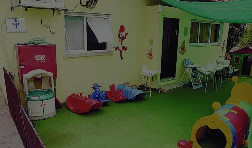 אילוסטרציה גן ילדים (צילום אילוסטרציה: זאב שטרן)