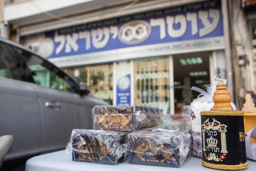 עוטר ישראל (צילום: צילום יובל כהן אהרונוב)