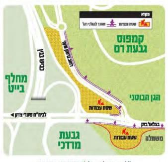 מפת העבודות סמוך לכביש בגין (צילום מסך)