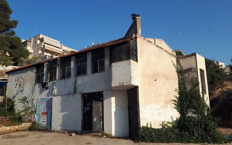מבנה שבט הצופים בבית הכרם (צילום: הנהגת צופי ירושלים)