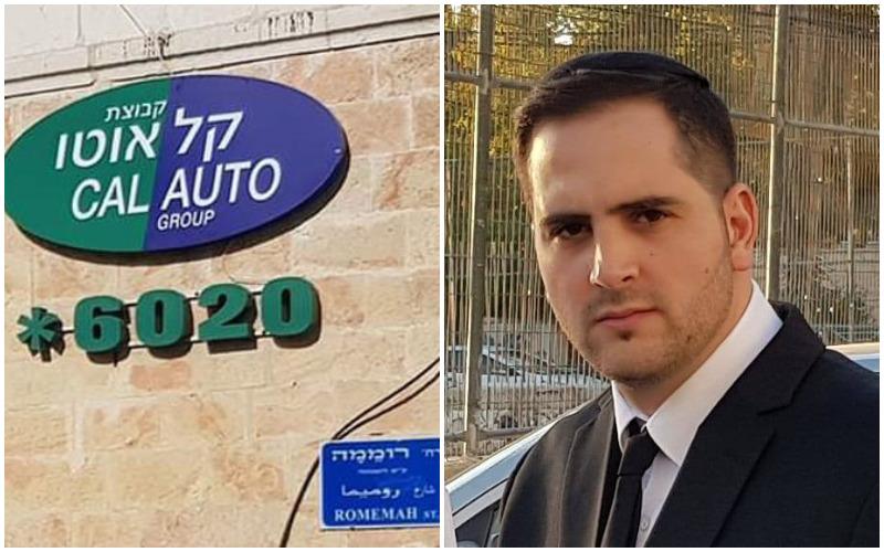 אביתר אלבאז, סניף קל אוטו רוממה (צילומים: מתוך פייסבוק, פרטי)