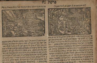 Woodcut Noah Closeup from Yiddish Bible Tzena Urena, Sulzbach, 1785 - Courtesy (צילום: באדיבות הספרייה הלאומית)