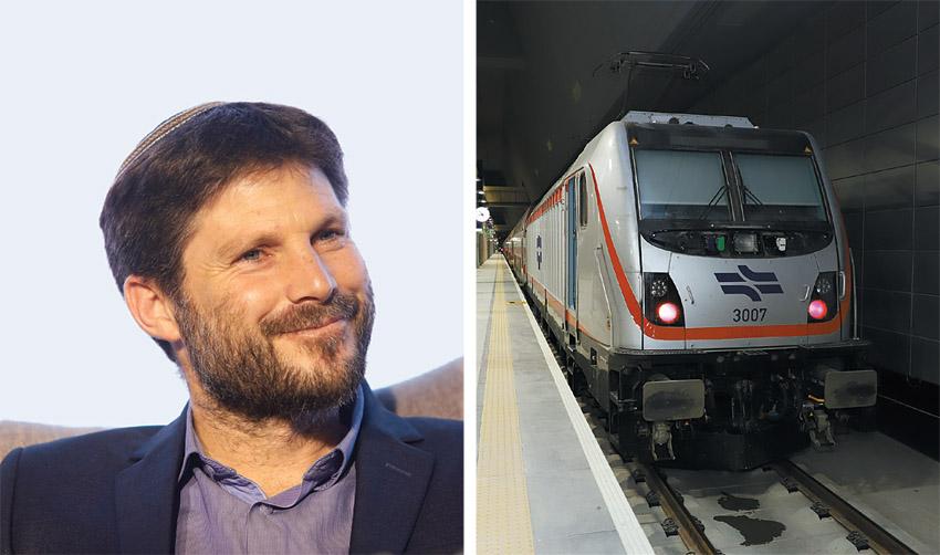 הרכבת בתחנת ירושלים, בצלאל סמוטריץ' (צילומים: שלומי כהן, תומר אפלבאום)