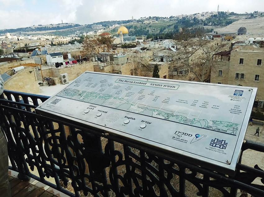 """המסבירן הקולי בתצפית של בית הכנסת החורבה ברובע היהודי (צילום: ד""""ר אדם אקרמן)"""