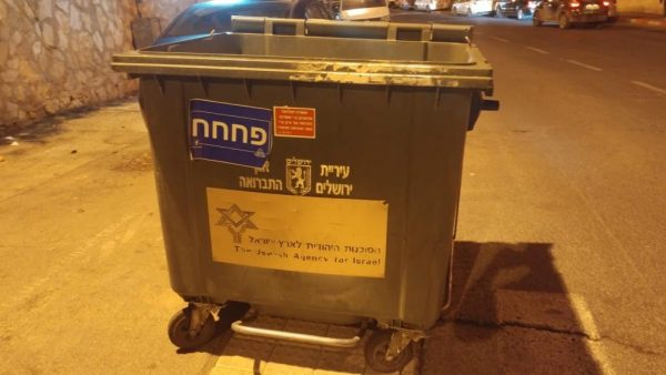 מדבקת הקמפיין 'פחחח' על פח אשפה בירושלים (צילום: הרוב החילוני - חיה ותן לחיות')