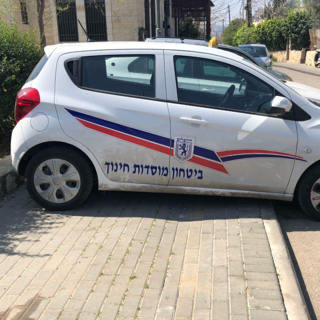 """רכב של עיריית ירושלים חונה על מדרכה בירושלים (צילום: """"ברחובות שלנו"""")"""