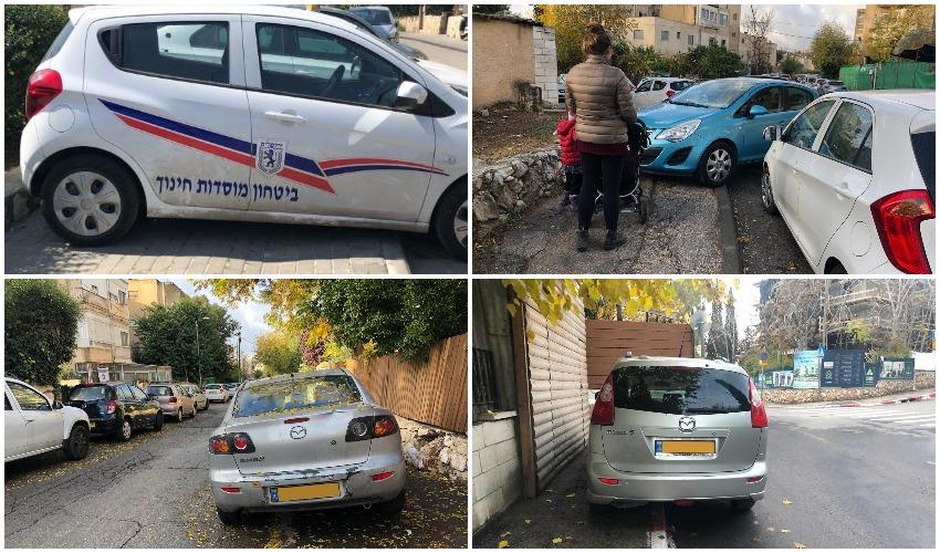 רכבים חונים על מדרכות בירושלים (צילומים: ״ברחובות שלנו״)