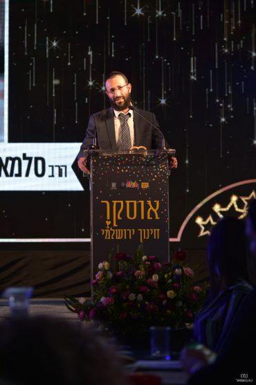 הרב סלמן כהן (צילום: נוה בן שמואל)