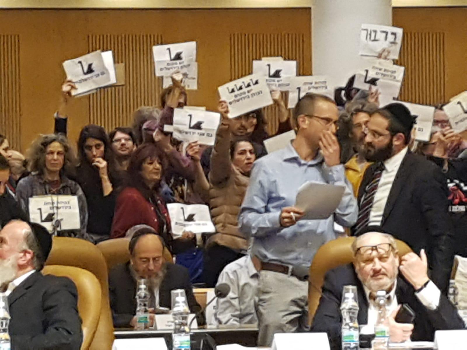 ישיבת מועצת עיריית ירושלים, הערב (צילום: פרטי)