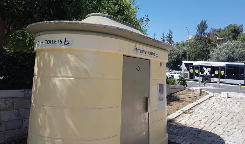 שירותים ניידים (צילום: עיריית ירושלים)