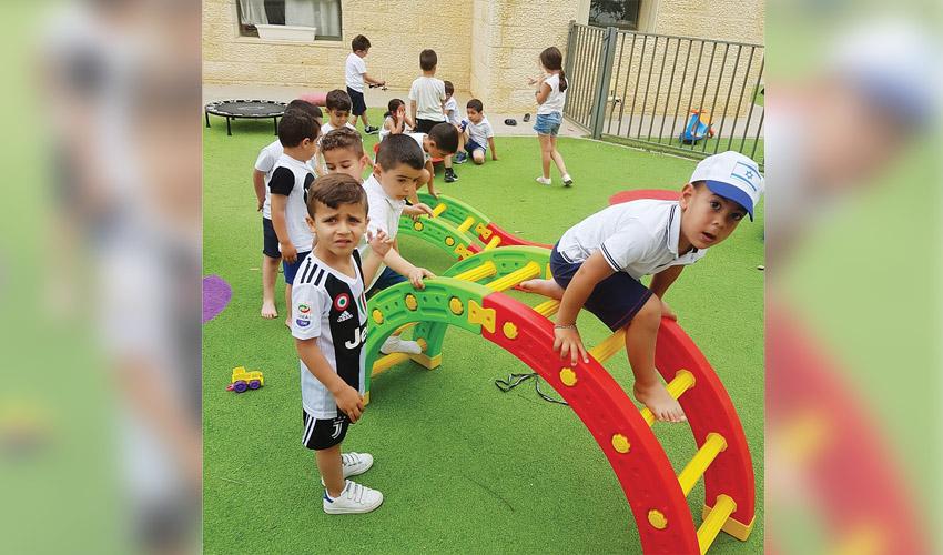 מרכזי תנועה בגן ילדים במעלה אדומים (צילום: עיריית מעלה אדומים)