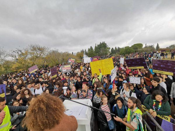 מחאת התלמידים בגן הוורדים (צילום: טל שוורצמן, המרכז העירוני לאקטיביזם ומנהיגות נוער)