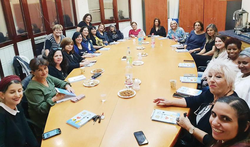 התכנסות פורום נשות מעלה אדומים (צילום: עיריית מעלה אדומים)