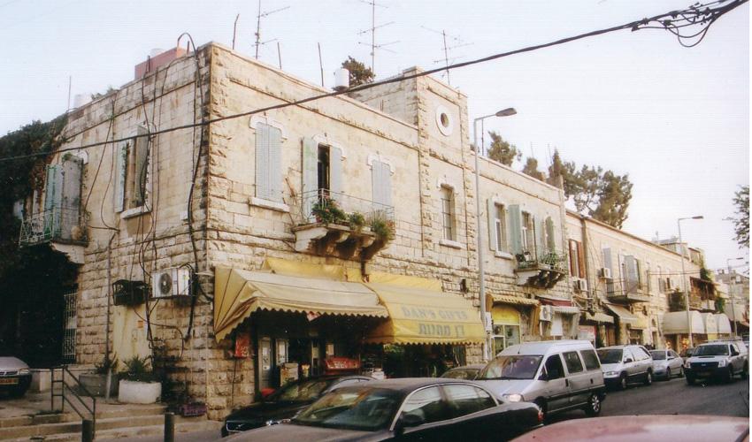 שכונת בקעה (צילום: Idobi מתוך ויקיפדיה)
