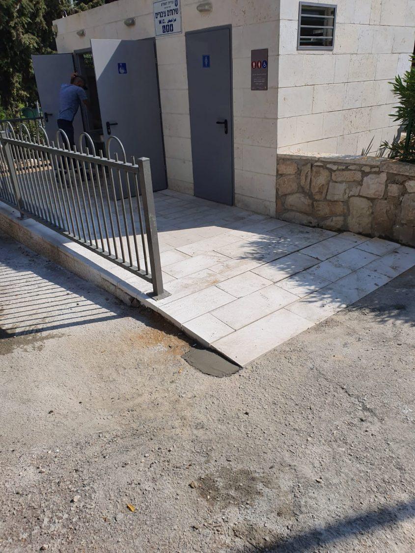 שירותים ציבוריים (צילום: עיריית ירושלים)