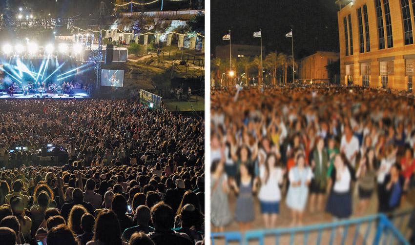 חגיגת יום העצמאות ברחבת עיריית ירושלים, בריכת הסולטן (צילומים: מל בריקמן, שמואל כהן|)