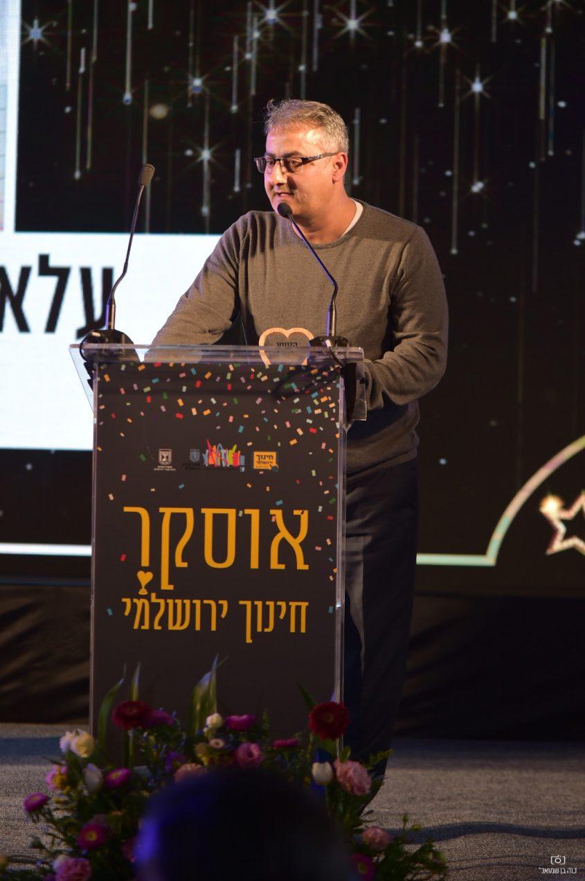 עלאא אלדין סלהב (צילום: נוה בן שמואל)