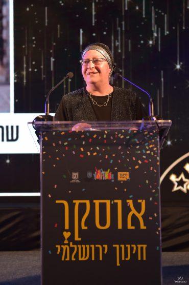 שרה קריספין (צילום: נוה בן שמואל)