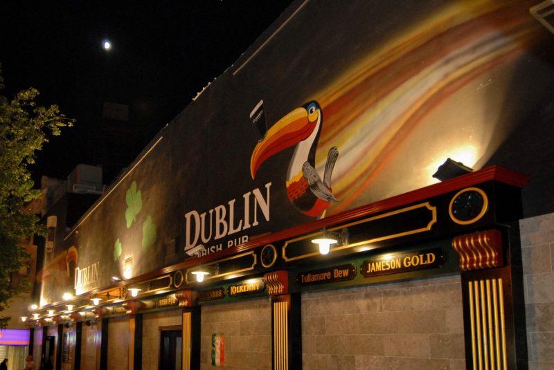 הפאב דבלין (צילום: עוז שכטר)
