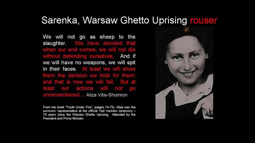 Sarenka inspires Warsaw Ghetto Uprising (Design: Ofer Aloni)