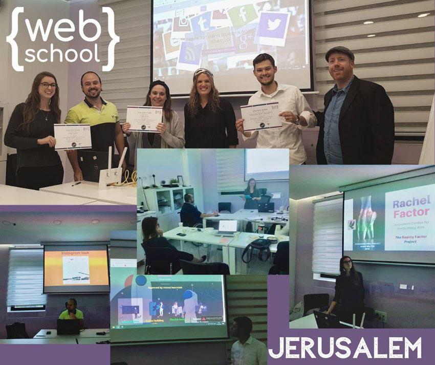 Webschool (צילום: פרטי)