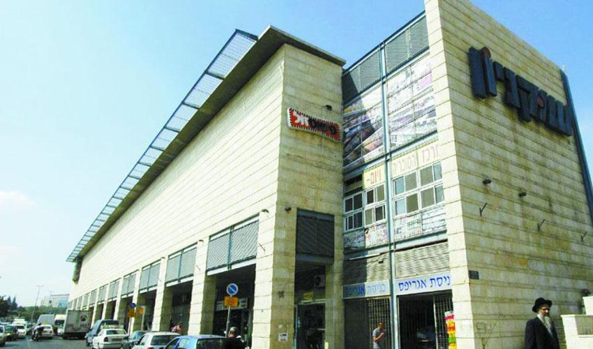 חדש ומבטיח בירושלים: אגריפס 88 במקום השוקניון