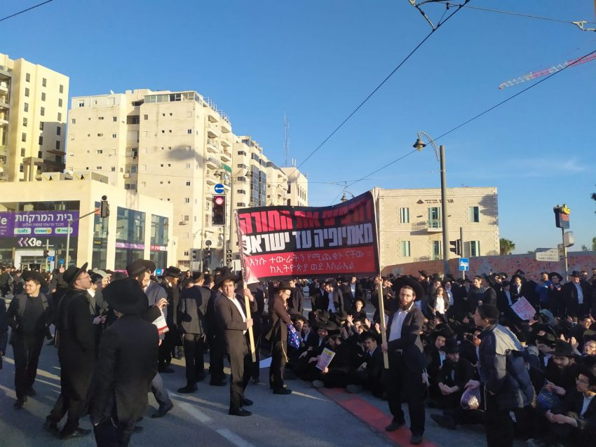 מחאת החרדים הקיצוניים (צילום: שלומי הלר)