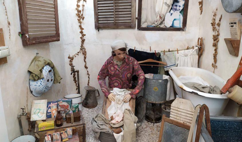 מכבסה של פעם - א גרוייסע מציאה (צילום: מיכל פישמן-רואה)
