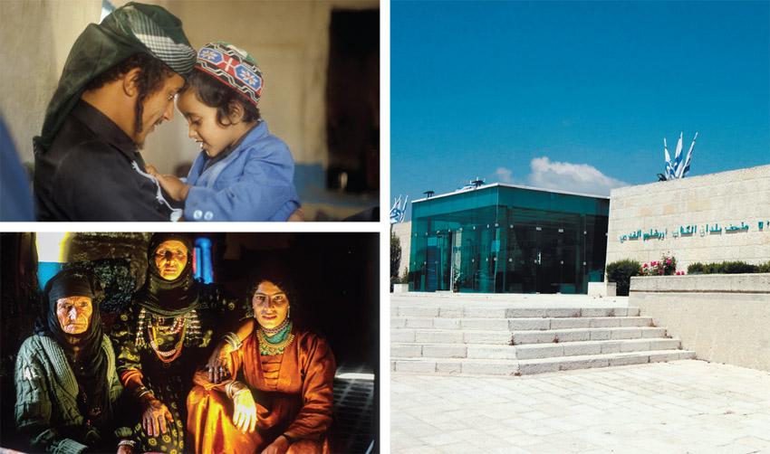 """מוזיאון ארצות המקרא, מתוך התערוכה """"תימן: משבא לירושלים"""" (צילומים: מגד גוזני, נפתלי הילגר)"""