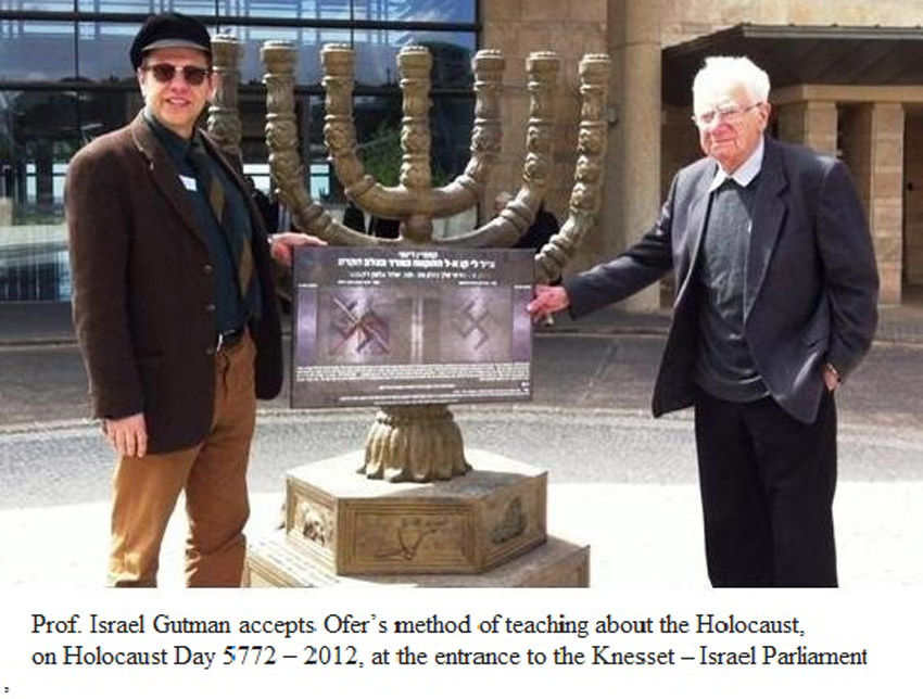 Prof. Israel Gutman and Ofer Aloni on Holocaust and Heroism Day in the Knesset (Photo: Private)