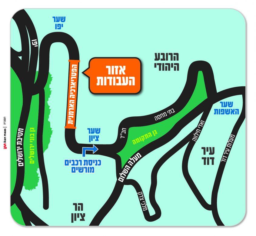 הדמיה - סגירת רחוב הפטריארכיה הארמנית בעיר העתיקה בירושלים