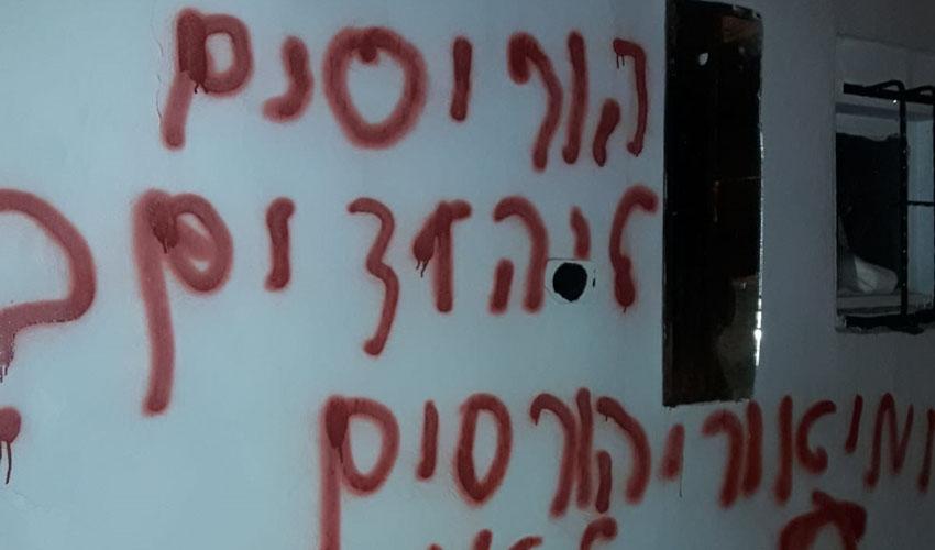 כתובת שנאה על קיר במבנה סמוך למסגד בבית צפאפא (צילום: דוברות המשטרה)