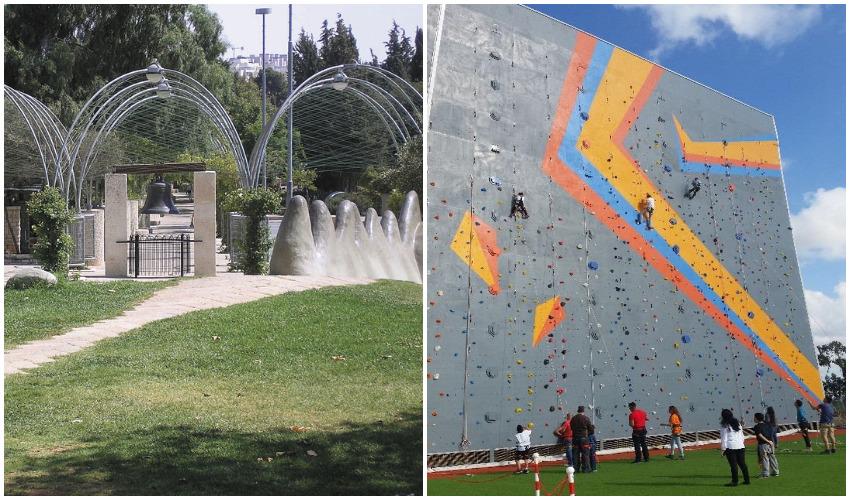 הדמיית קיר הטיפוס שיוקם בגן הפעמון, גן הפעמון (צילומים: באדיבות אגף הספורט, deror avi)