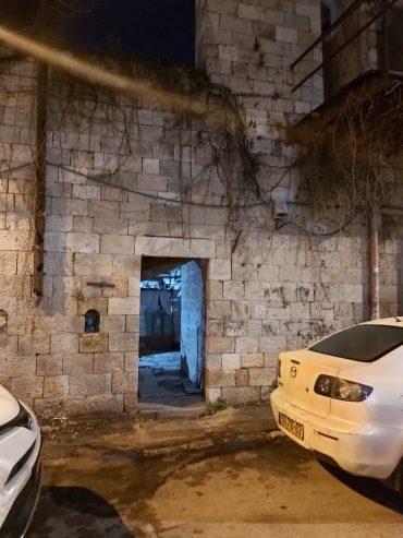 ביתו של אהרון רמתי ברחוב חיים פרחי (צילום: שלומי הלר)