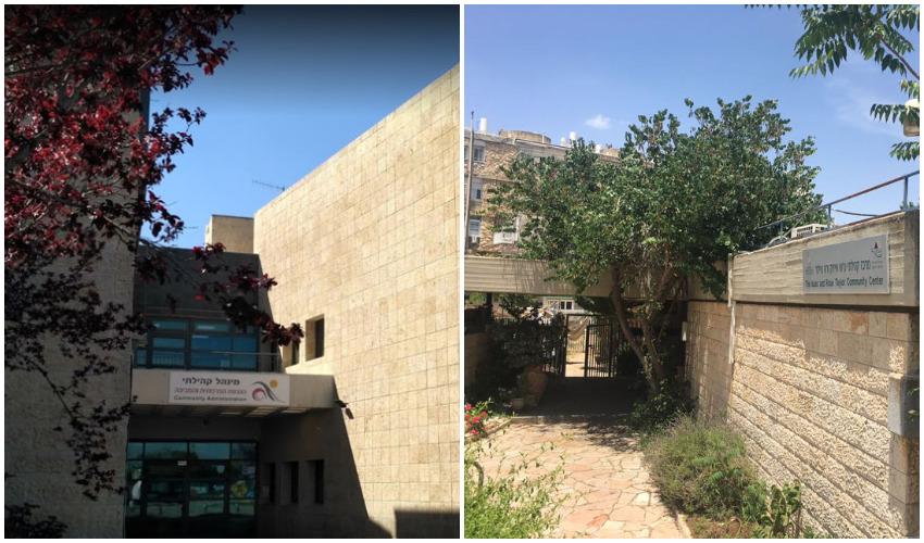 מה עושים בשבת בירושלים? פעילויות לכל המשפחה בקרית היובל ובגבעה הצרפתית