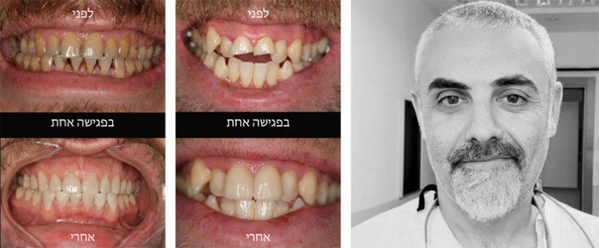 """מרפאת שיניים ד""""ר מיקלר זאב (צילום: פרטי)"""