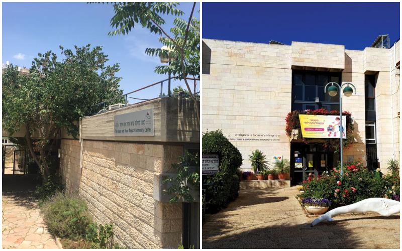 מינהל קהילתי בית הכרם, בית טילור (צילומים: ליזי זהר)