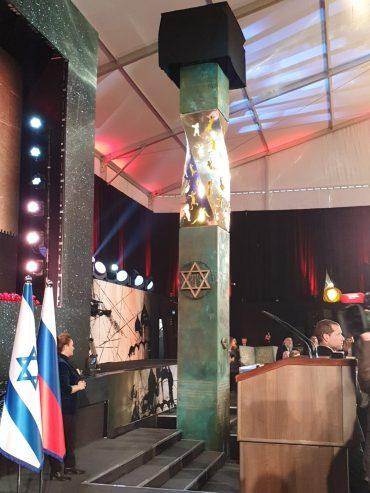 האנדרטה לזכר הרוגי המצור על לנינגרד בגן סאקר (צילום: דוברות עיריית ירושלים)