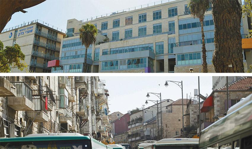 בית חולים שערי צדק, רחוב אגריפס (צילומים: דוברות שערי צדק, תומר אפלבאום)