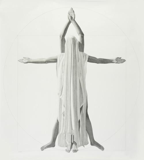 בלי כותרת 2017, יצירה של סמאח שחאדה (צילום: באדיבות מוזיאון ישראל)