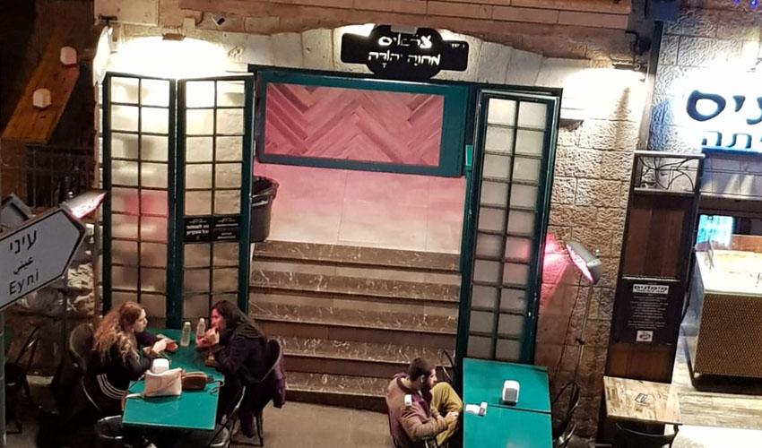 הכניסה למסעדת עראיס - צילום פרטי