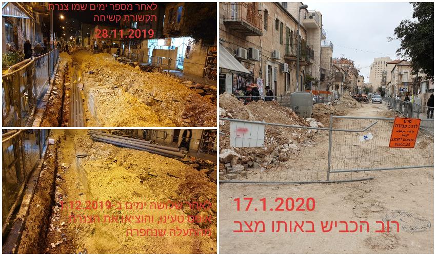 העבודות במקור ברוך (צילומים: קבוצת הפייסבוק ירושלים עבודות פיתוח)