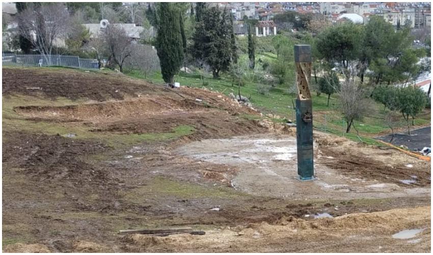 אתר האנדרטה לזכר הרוגי המצור על לנינגרד בגן סאקר, הבוקר צילום דוברות עיריית ירושלים